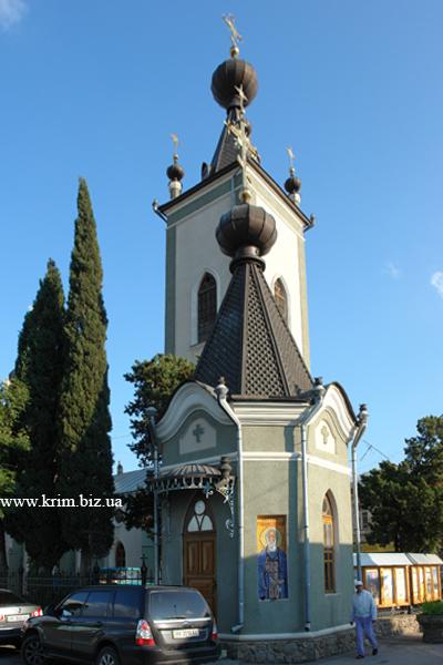 Алушта, церковь Феодора Стратилата