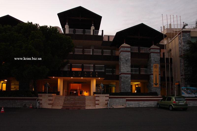 Алушта. Профессорский уголок. Отель Аквапарка Миндальная роща