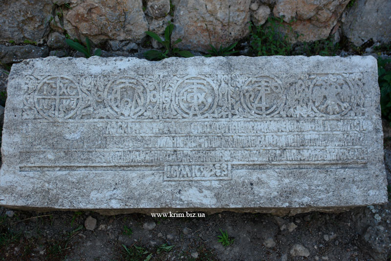 Плита из крепости Фуна
