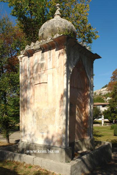 Фонтан в память посещения Бахчисарая русским императором Александром II