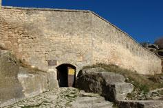 Чуфут-Кале. Южные ворота (Кичик-Капу)