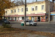 Гостиница Крым в Евпатории