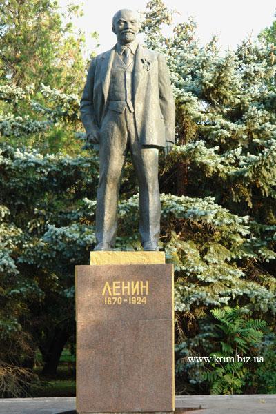 Евпатория. Памятник Ленину