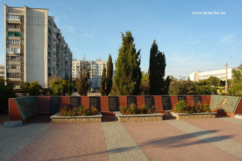 Евпатория. Парк имени маршалла Соколова