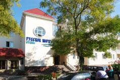 Гостиница (отель) Русское море в Евпатории