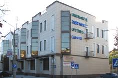 Отель Union в Евпатории