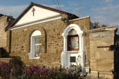 Армянская церковь Святого Сергия