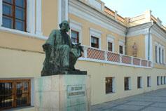 Феодосия. Национальная картинная галерея им. И. К. Айвазовского