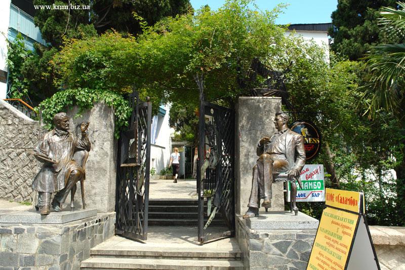 Дом творчества художников в Гурзуфе - бывшая вилла художника Коровина Саламбо
