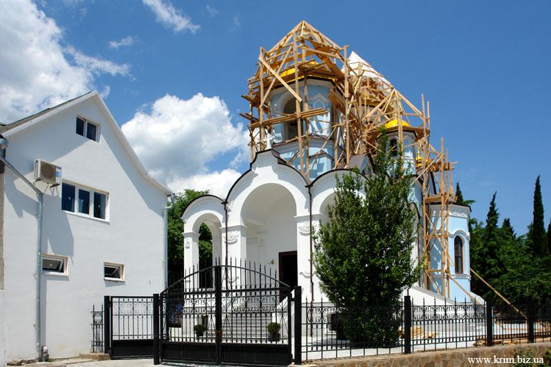 Церковь в Гурзуфе