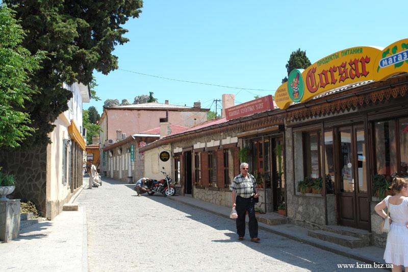 Поселок Гурзуф