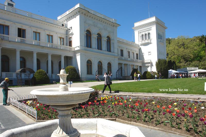 Крым. Ливадийский дворец Николая II