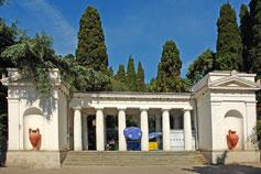 Никитский сад. Вход