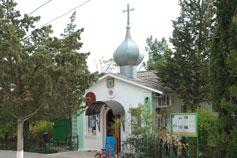 Храм Святителя Луки в Новом Свете