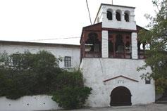 Дом-музей Льва Сергеевича Голицына в Новом Свете