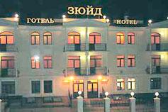 Севастополь. Отель Зюйд