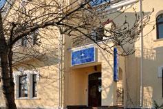Гостиница Европейская в Симферополе