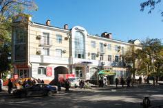 Гостиница Салгир в Симферополе