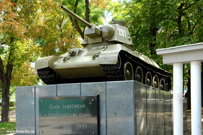 Симферополь Сквер Победы