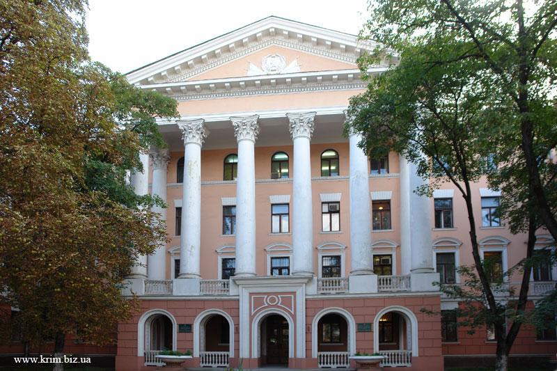 Украинский государственный геологоразведочный институт в Симферополе