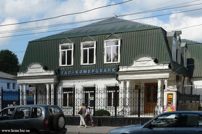 Симферополь. Здание Тас - Комерцбанка