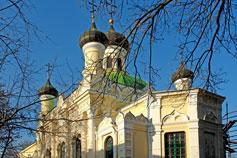 Церковь Трех Святителей Василия Великого, Григория Богослова и Иоанна Златоуста
