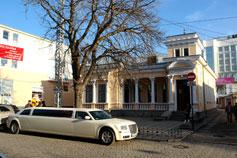 Симферопольский дворец Бракосочетаний