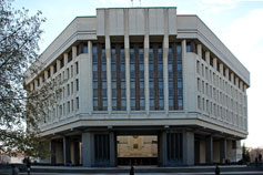 Крым, Симферополь, Верховный совет