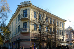 Симферополь. Магазин Валди