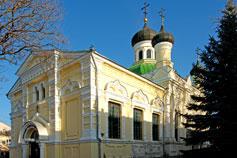 Симферополь. Храм Трех Святых