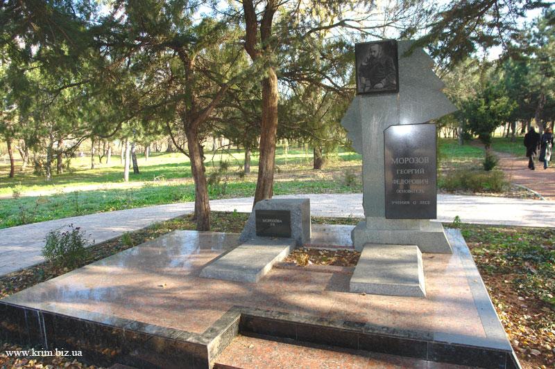 Симферополь. Могильный памятник Морозову Г.Ф.
