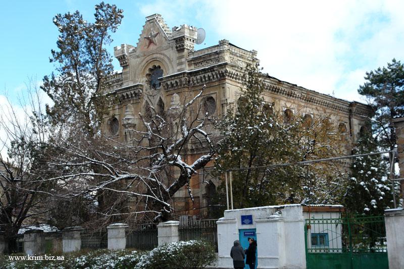 Караимская кенаса в Симферополе