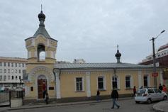 Храм Святых Равноапостольных Константина и Елены в Симферополе