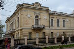 Симферополь. Художественный музей