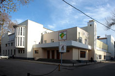 Крымскотатарский академический музыкально-драматический театр