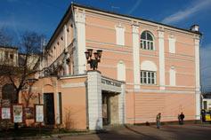 Симферопольский Театр Юного Зрителя