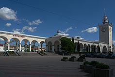Симферополь. Железнодорожный вокзал