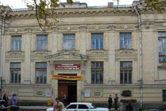 Симферополь. Крымский краеведческий музей