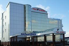 ТЭС-Отель в Симферополе