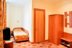 Гостиница Украина в Симферополе. Одноместный бизнес-класс