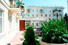 Гостиница Украина в Симферополе