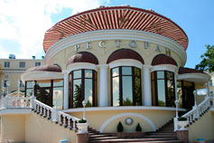 Гостиница Украина в Симферополе. Ресторан
