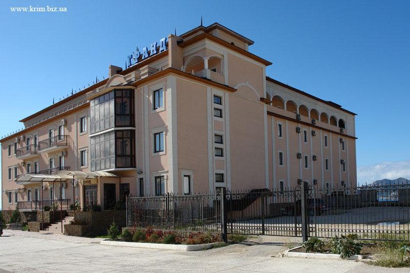 Судак. Отель Гранд