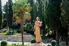 Утес - памятник княгине Гагариной