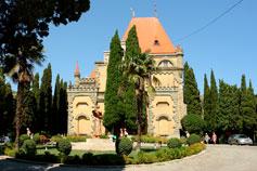 Поселок Утес - замок княгини Гагариной