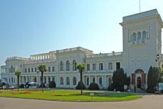 Ливадия. Дворец