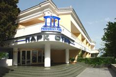 Отель Приморский Парк в Ялте