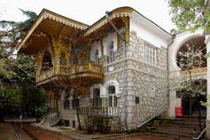 Гостиница У Лещинской в Ялте. Фасад
