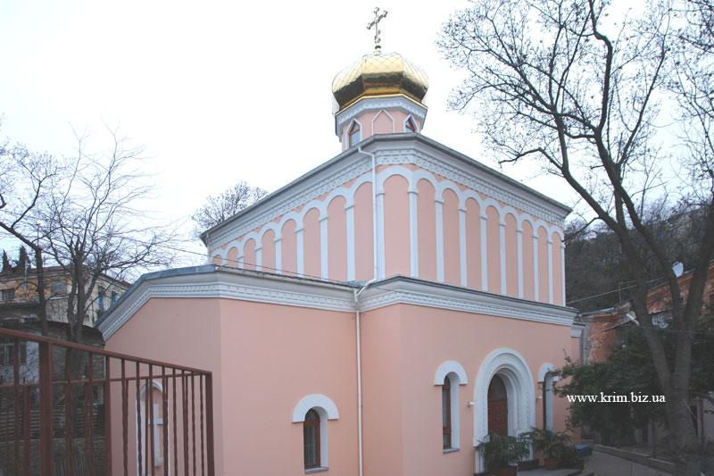 Ялта. Храм Воскресения Христа Спасителя