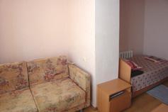 Санаторий Киев в центре Ялты